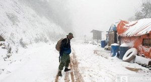 Snow in Nghe An, Vietnam