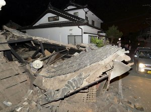 Japan earthquake April 2016