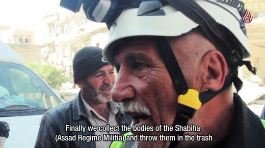 Double life of White Helmets