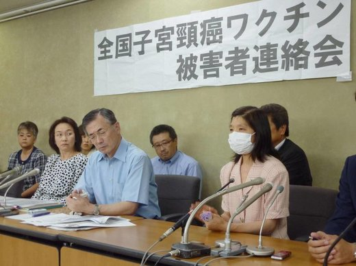 Press conference about HPV vaccine side effects in Japan
