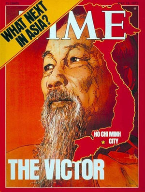 Time magazine cover 12 May 1975