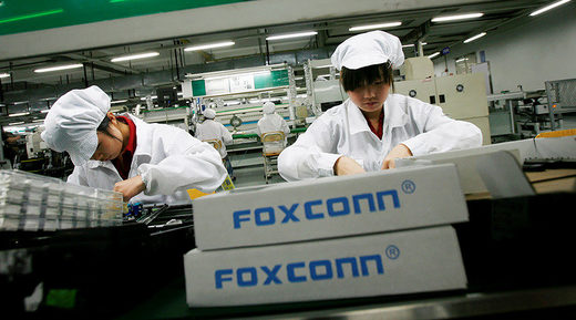 Chinese Foxconn factory