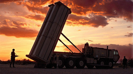 Terminal High Altitude Area Defense interceptor (THAAD)