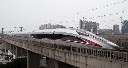 Chinese bullet train Fuxing, fastest train in the world