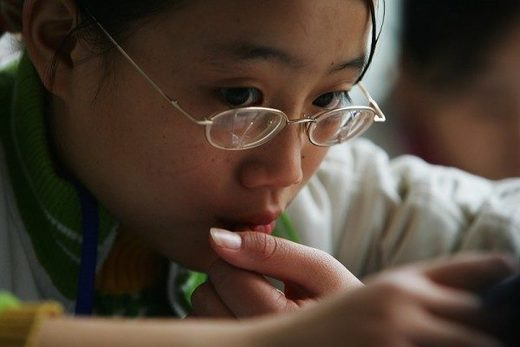 Children myopia near-sightedness