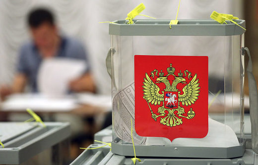 Russian ballot box elections
