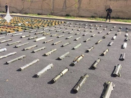 East ghouta weapons confiscated