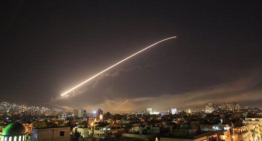 Syria US strike