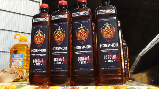 Novichok sun flower oil in Russia