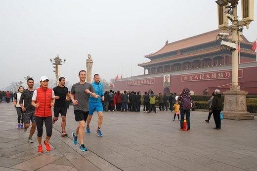 Zuckerberg china Tiananmen Square