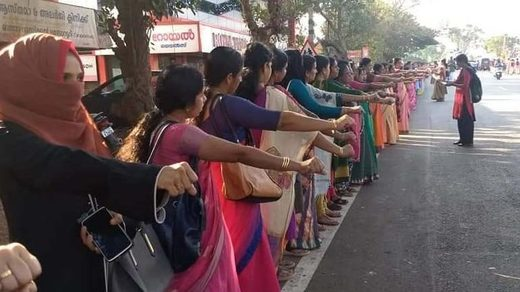 Women's Wall protest in Kerala India 1 Jan 2019