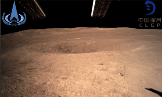China's Chang'e 4 lunar explorer after it landed on the far side of the moon.