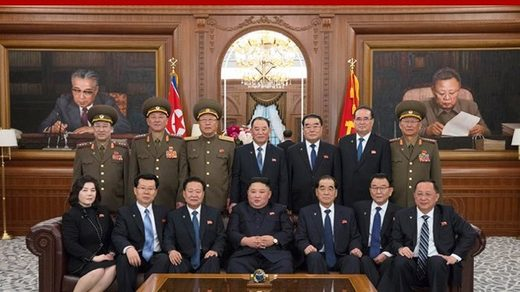 North Korea new government Kim Jong un