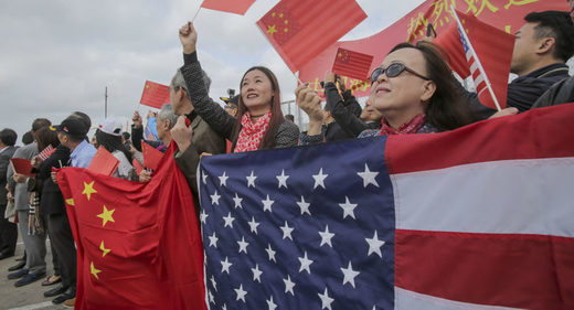 Chinese people us flag