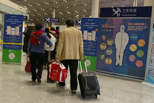 virus checkpoints temperature China travel